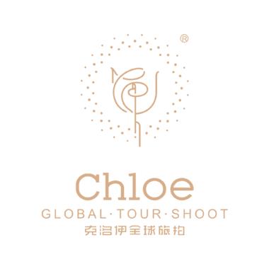 克洛伊全球旅拍总站