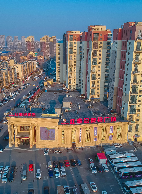 红事会宴会广场