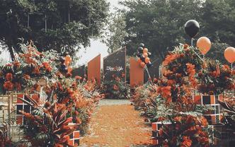 """户外婚礼 丨心想事""""橙"""""""