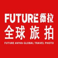 FUTURE薇拉旅拍婚纱摄影(大连总店)