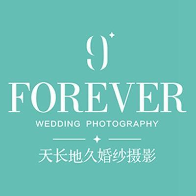 赣州天长地久婚纱摄影
