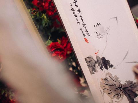 『渔田婚礼』有美一人 宛如清扬 新中式婚礼