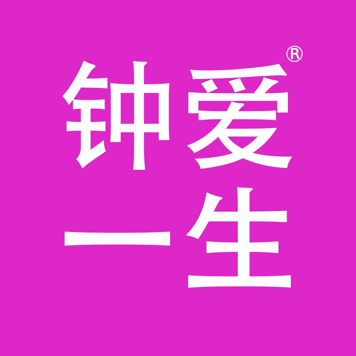 钟爱一生婚纱摄影(深圳总店)