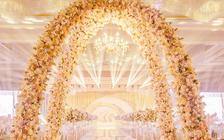 【明星同款】粉色 香槟色婚礼 泡芙的花园