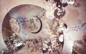 【梦幻季】该有的都有《新中式》T台/四大/布置