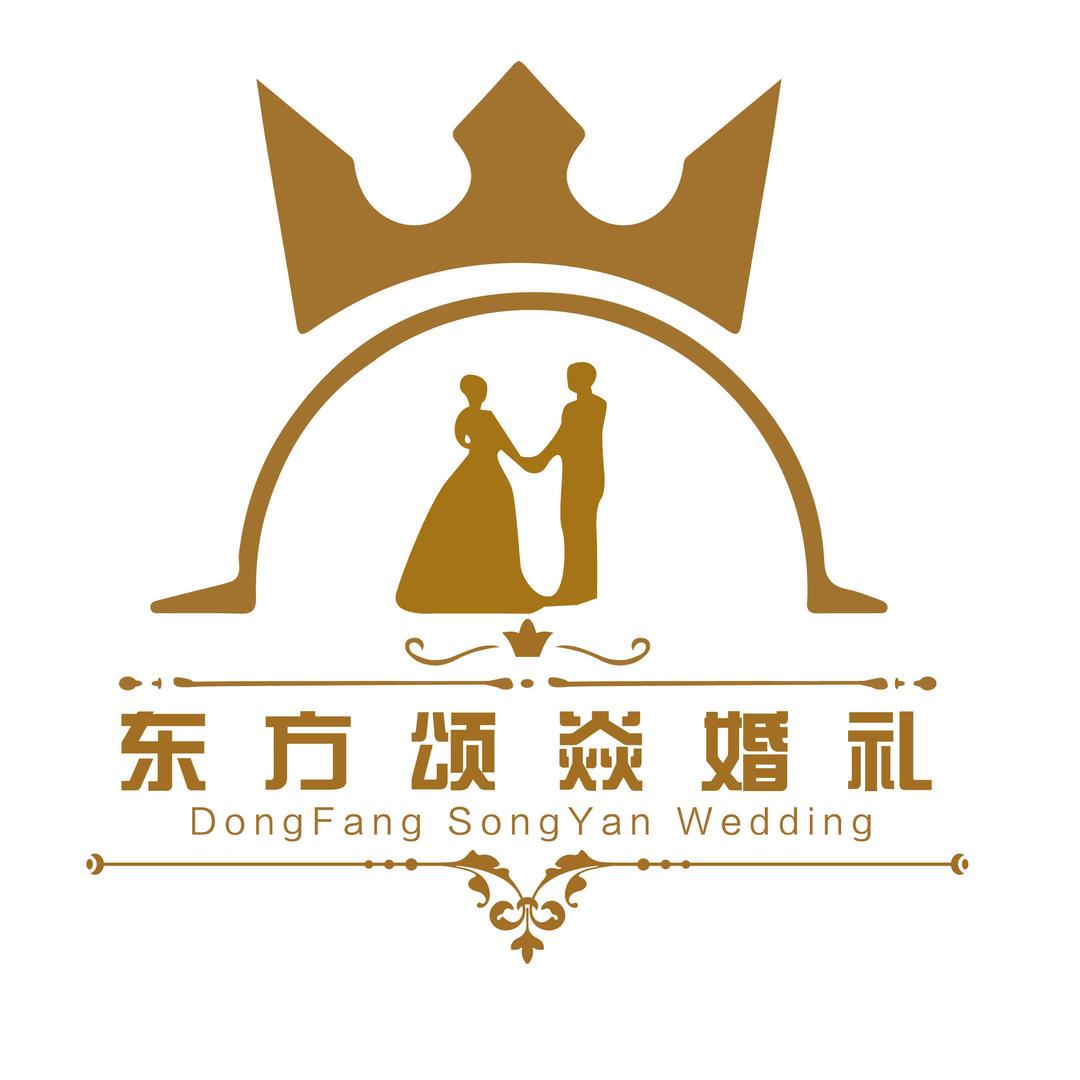 柳州市东方颂焱婚礼