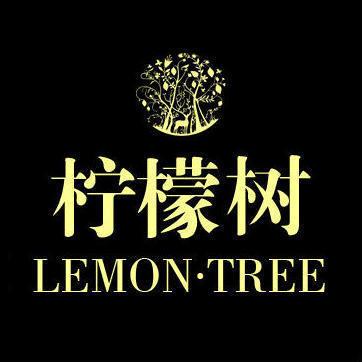 西安柠檬树婚纱摄影