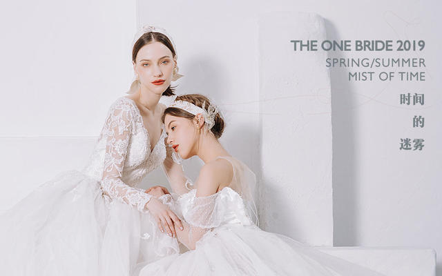 THE ONE BRIDE / LOOKBOOK