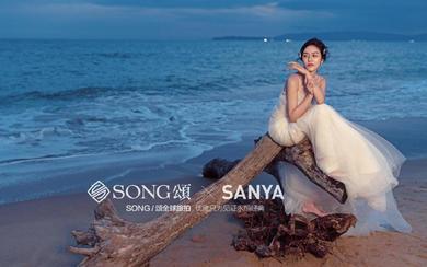 【SONG頌样片鉴赏】沙滩主题:星河GALAXY
