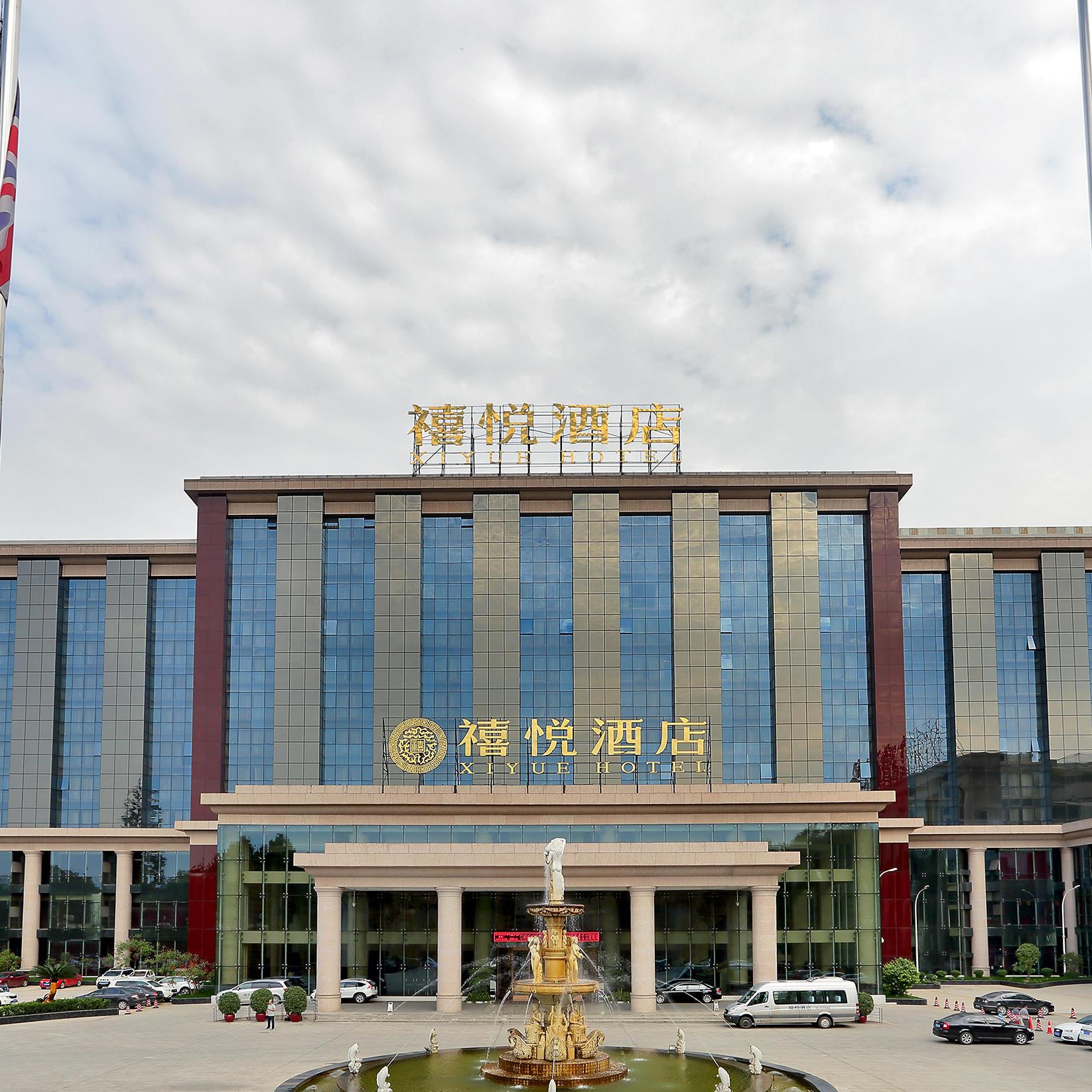 双流禧悦酒店