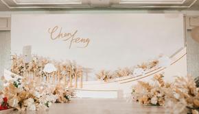 【喜上婚礼】小预算超值的婚礼+化妆师