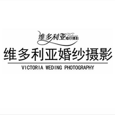 维多利亚原创摄影