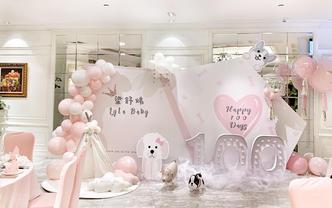 网红粉红色宝宝宴女宝宝宴