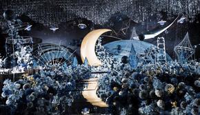 【星空下的海洋】蓝色系梦幻婚礼 金玉良缘婚礼定制