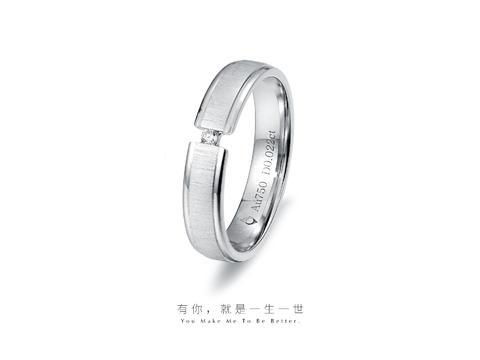简约经典情侣求婚显钻石对戒「有你,就是一生一世」