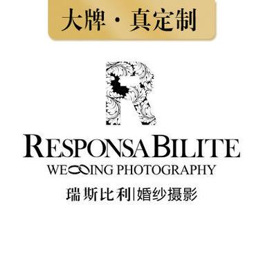 瑞斯比利婚纱摄影(合肥总店)