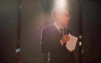 【一葉首席級】首席司儀振華+音樂執行