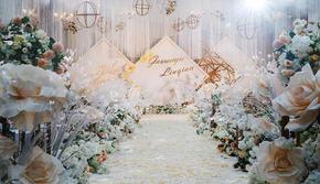 【首爱婚礼定制】小清新婚礼--小幸运
