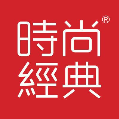 台州时尚经典婚纱摄影集团