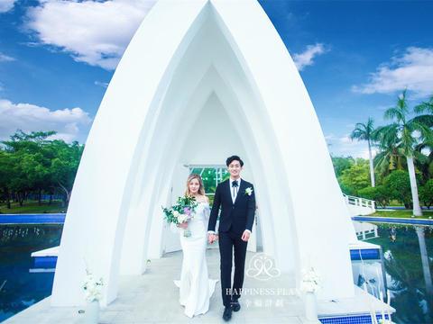 【双11抢购】天涯海角婚礼+2晚酒店+四大金刚