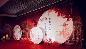 【汇爱婚礼】新中式婚礼 中国风婚礼