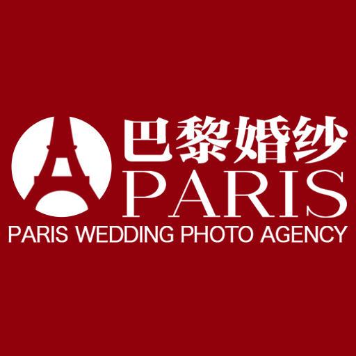 巴黎婚纱研发定制studio