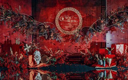 【潮婚节】口碑款直降1千元《怎么做都好看的红色》