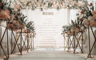 【爱若初见】限量供应 法式优雅 浪漫甜蜜