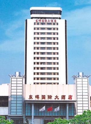 青岛东晖国际大酒店