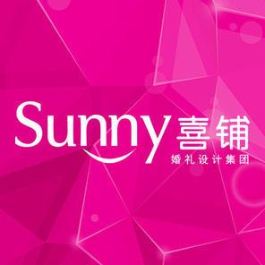 Sunny喜铺bob电竞首页设计集团