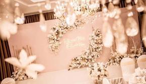 【爱都】2020温暖香槟色主题婚礼超值热卖