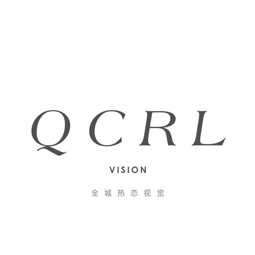 全城热恋视觉QCRL VISION
