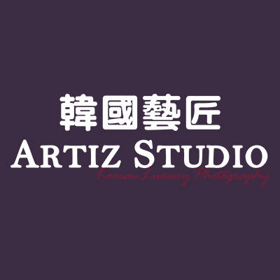 韩国艺匠ARTIZ STUDIO(沈阳)