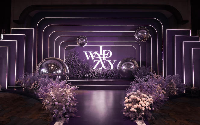 个性定制 时尚 中小型婚礼 梦幻紫色系婚礼