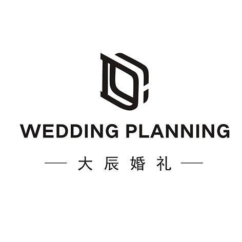 浙江大辰婚礼