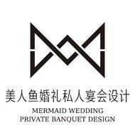 美人鱼婚礼设计 新世纪店