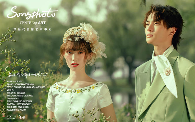 【轻奢定制】艺术浪漫婚照+双影像拍摄