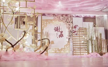桃花源| 厝边头尾·创意高端粉色系新中式婚礼布置