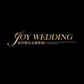 玖约婚礼定制(苏州店)