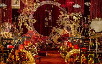 【天若有情】主题定制中式传统婚礼