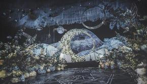 【玺乐轩婚礼】新娘必看~超高性价比星空婚礼