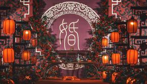 【中式囍礼】复古红 底蕴格调首选婚礼