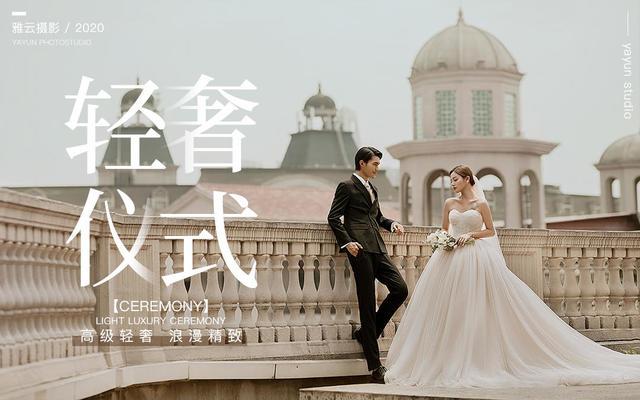【雅云原创】城堡教堂与婚照相融合,复古与奢华蔓延