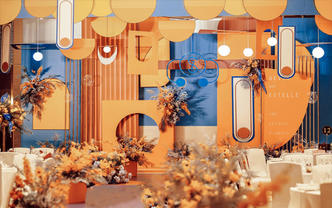 【嘉月婚礼】 蓝橙撞色|超强设计感 限时七折