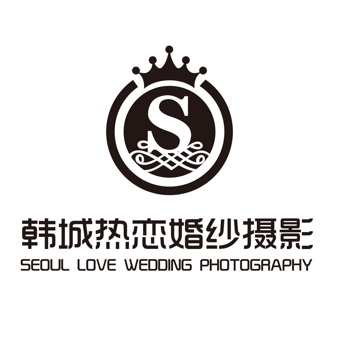 韩城热恋婚纱摄影