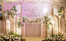 【意匠婚礼】小型婚礼之选只需9999元,送化妆师