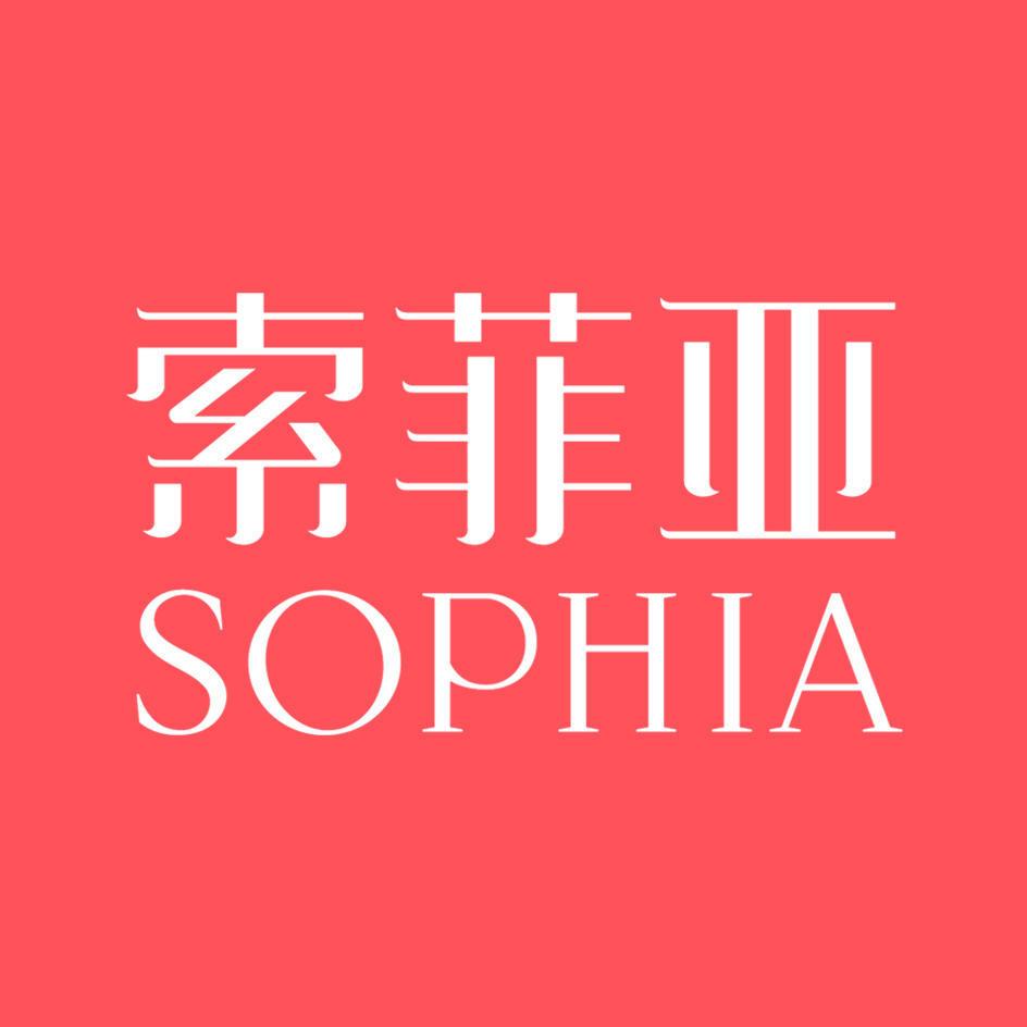 索菲亚婚纱摄影(合肥总店)