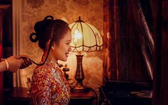 臻·选系列之完美新娘跟妆套餐