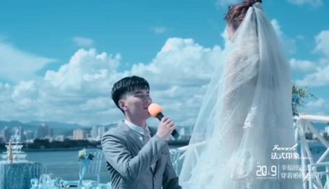 潮婚节爆款+先拍后付+MV+包酒店+送婚纱