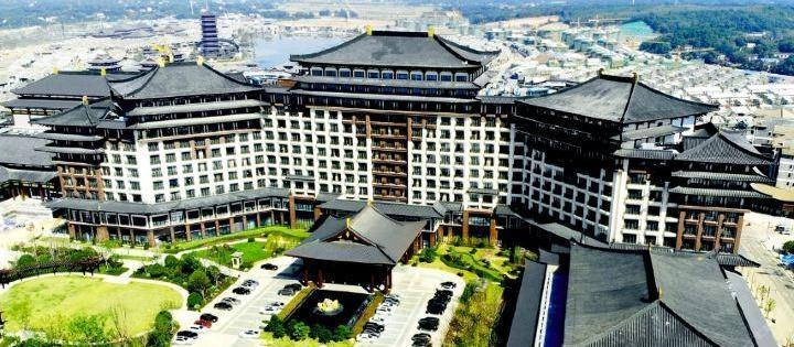 铜官窑丽景酒店